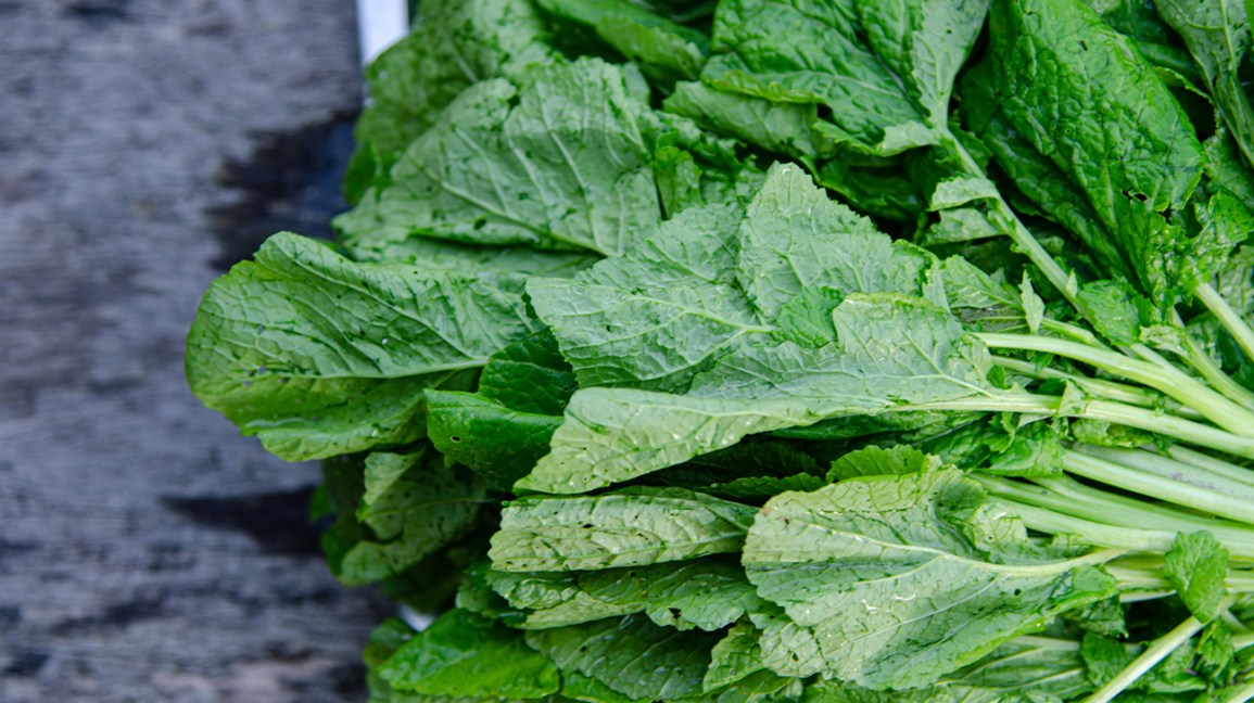 What are Mustard Greens?